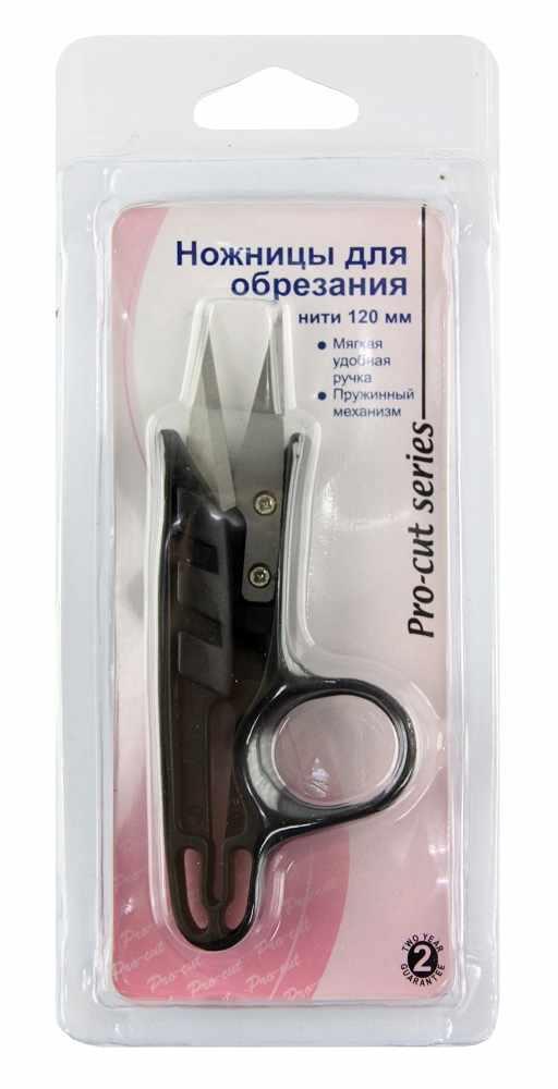 745 Ножницы для обрезания нити с мягкой ручкой, нержавеющая сталь, размер лезвия 120 мм