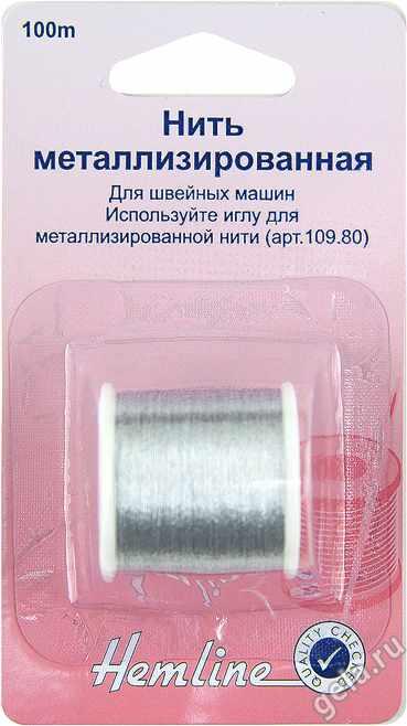 242.S Нить металлизированная, серебро, 100 м
