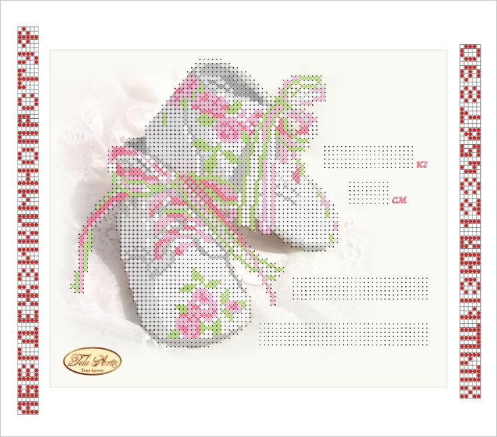 """ТМ-050-1 - Детская метрика """"Принцесса"""" - схема для вышивания (Tela Artis)"""