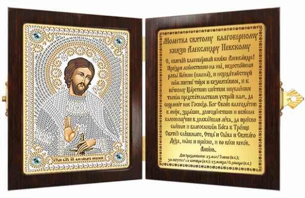 СМ 7101 Св. Блгв. Великий Князь Александр Невский