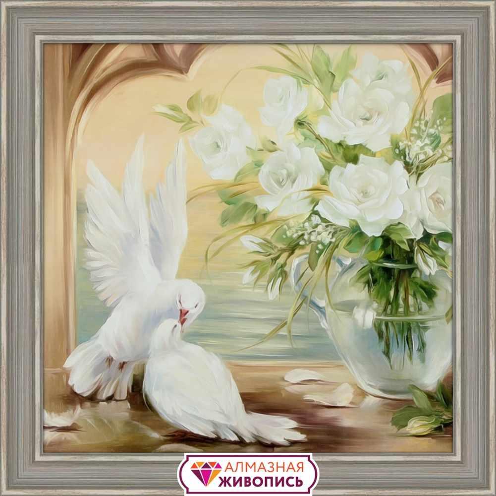 Алмазная вышивка Голуби у белых роз (АЖ-1099) - картина стразами