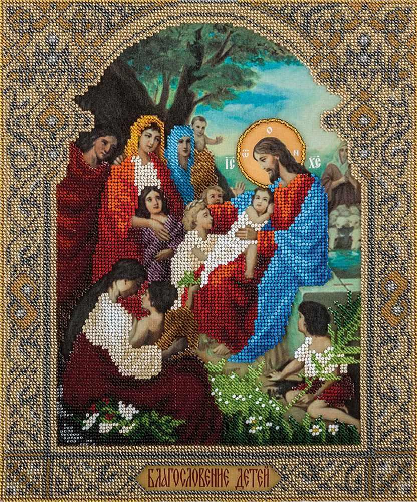 """ЦМ-1662 """"Икона Благословение детей"""""""