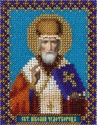 "ЦМ-1338 ""Икона Святителя Николая Чудотворца"""