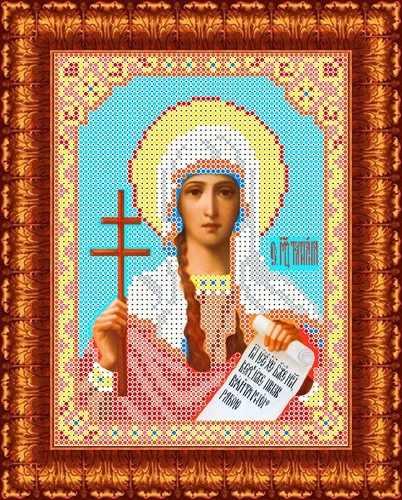 КБИ 5048/1 Татьяна  - схема для вышивания (Каролинка)