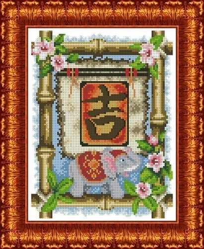 КБЗ 4018 Иероглиф Удача - схема для вышивания (Каролинка)