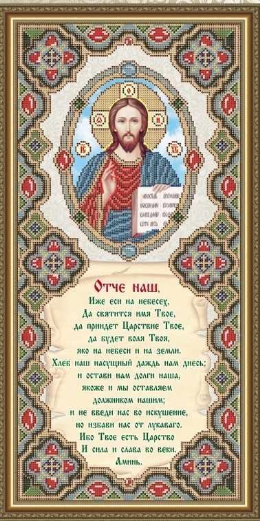 VIA3701 Молитва Отче Наш - схема для вышивания (Art Solo)
