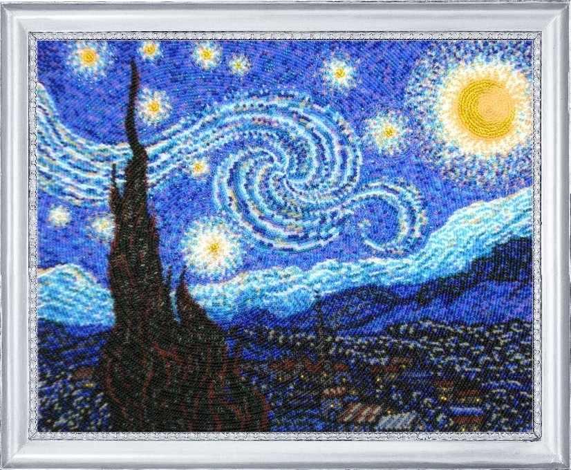 329 Звездная ночь