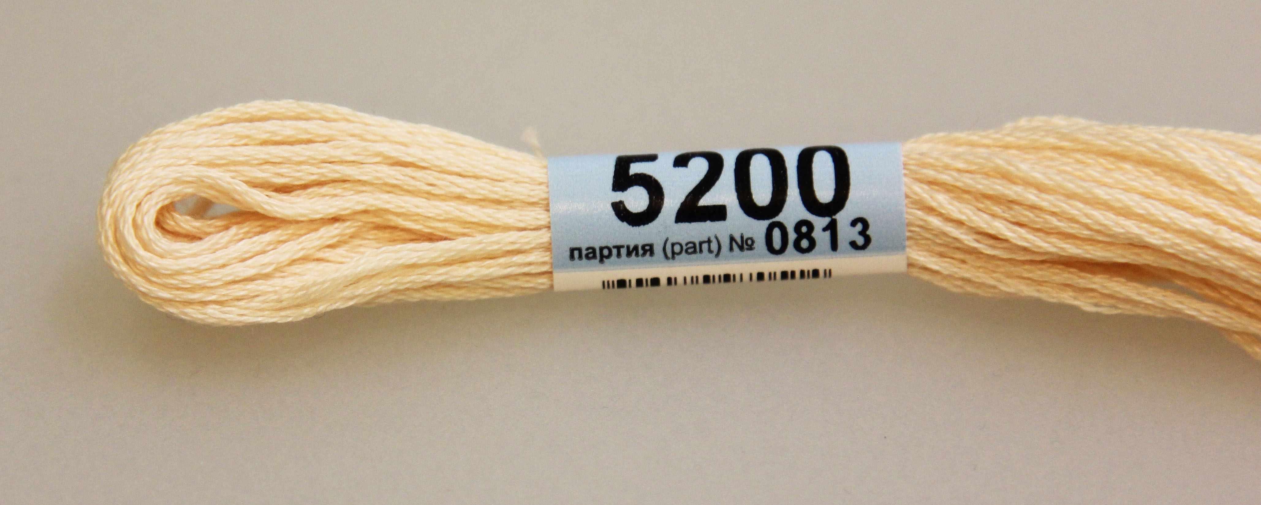 5200 (Гамма)