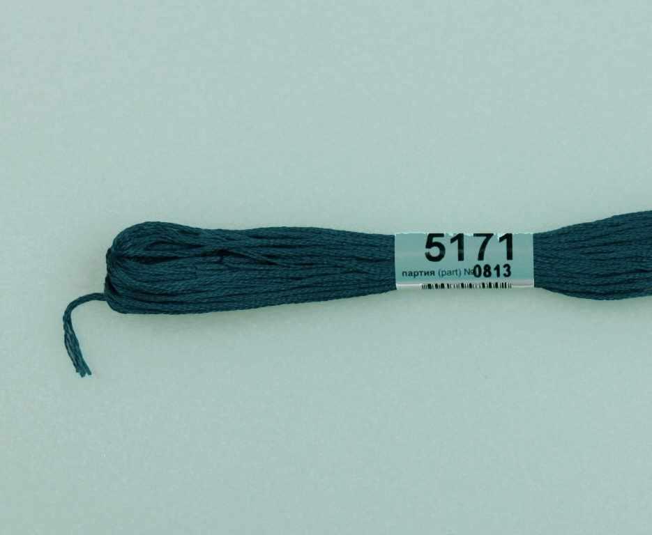 5171 (Гамма)