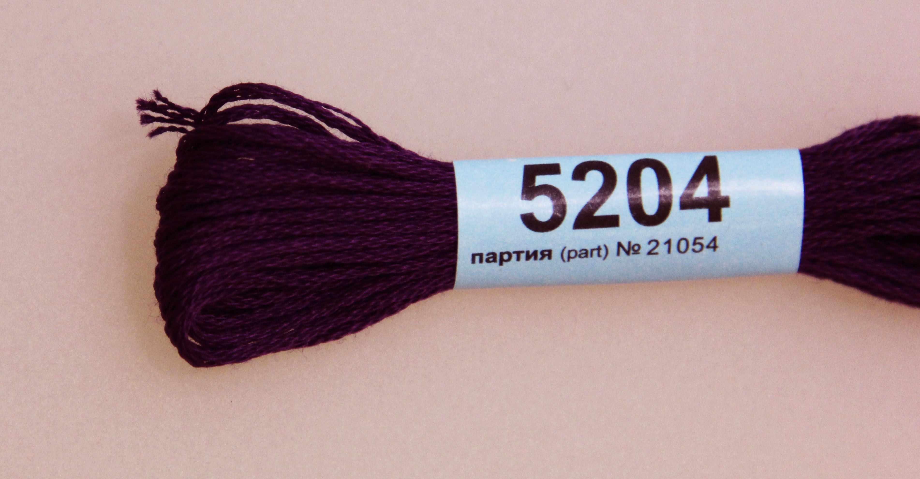 5204 (Гамма)
