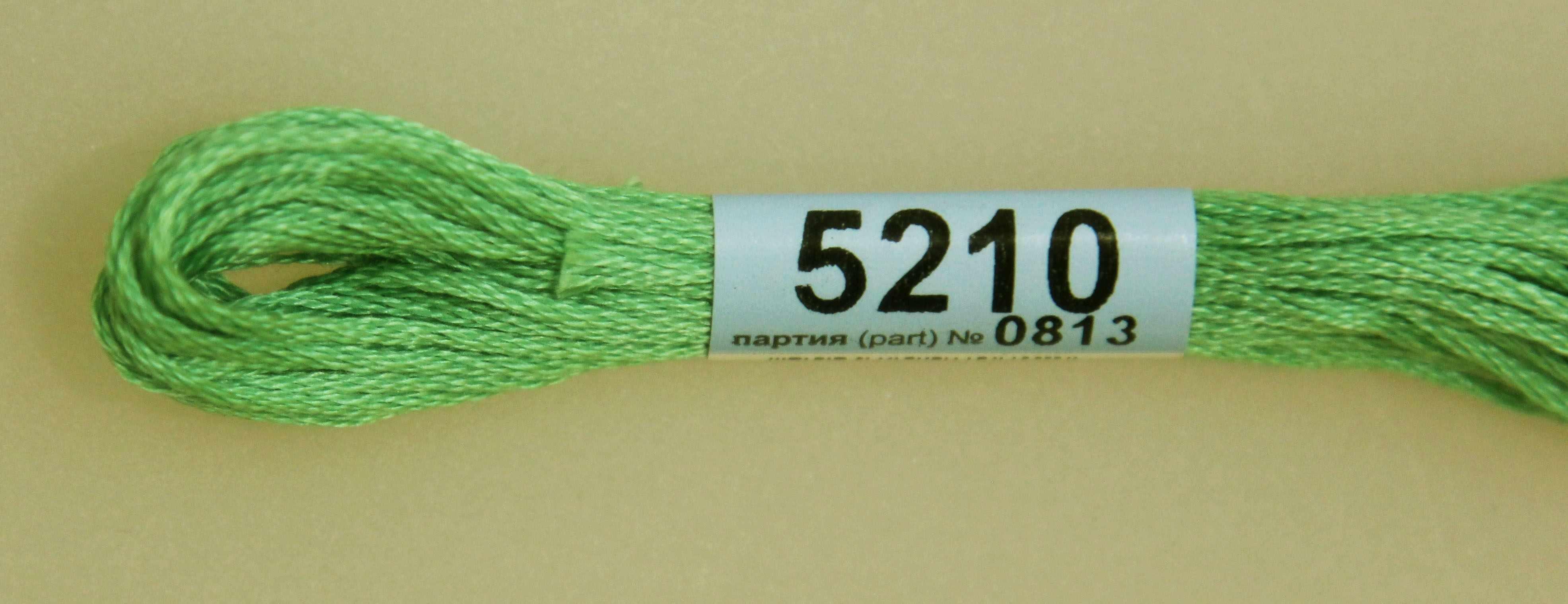 5210 (Гамма)