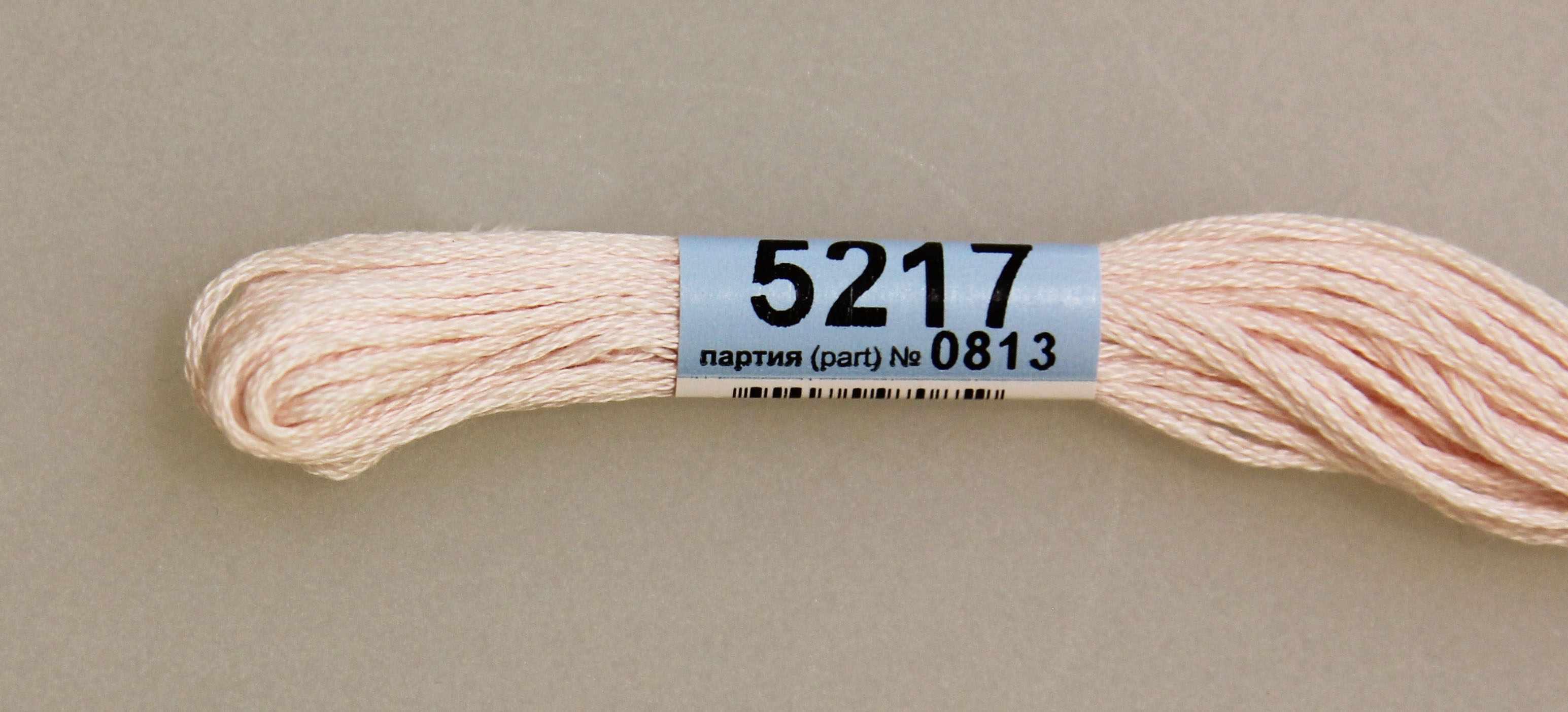 5217 (Гамма)