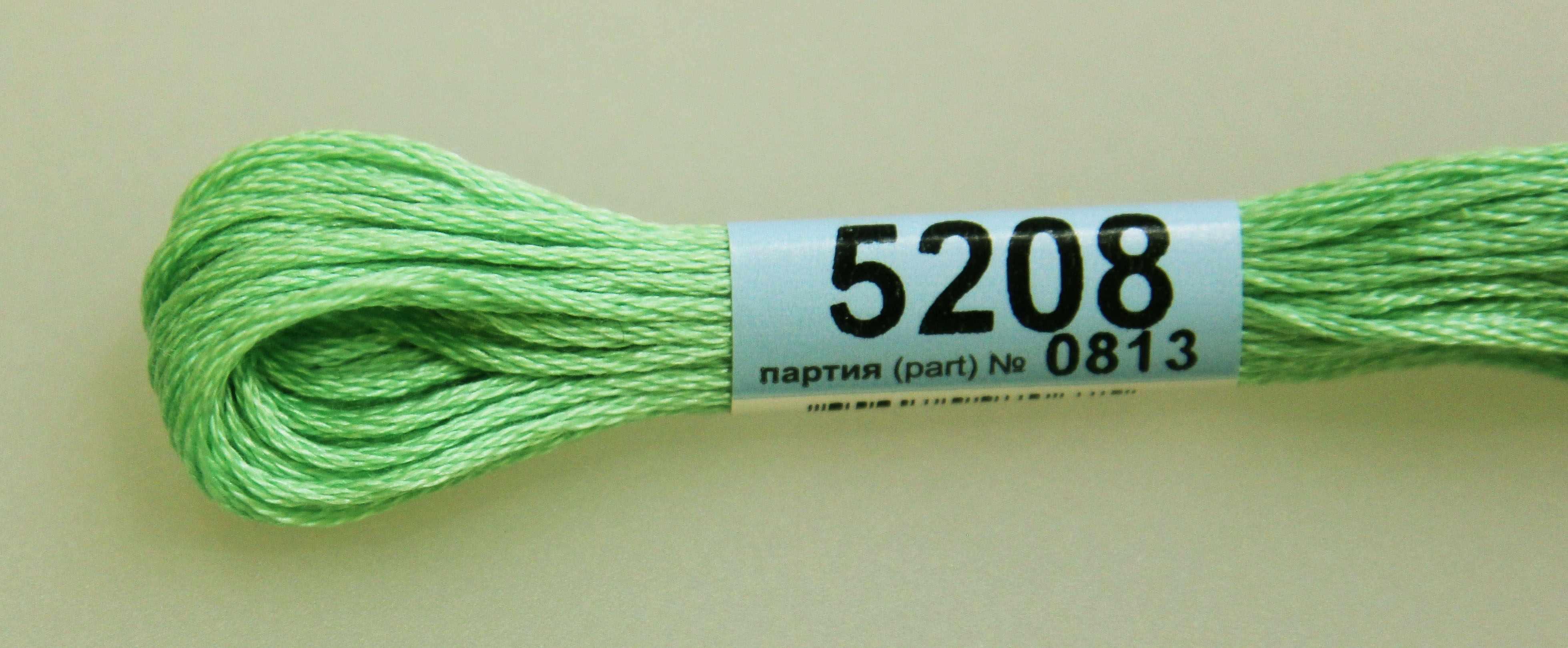 5208 (Гамма)
