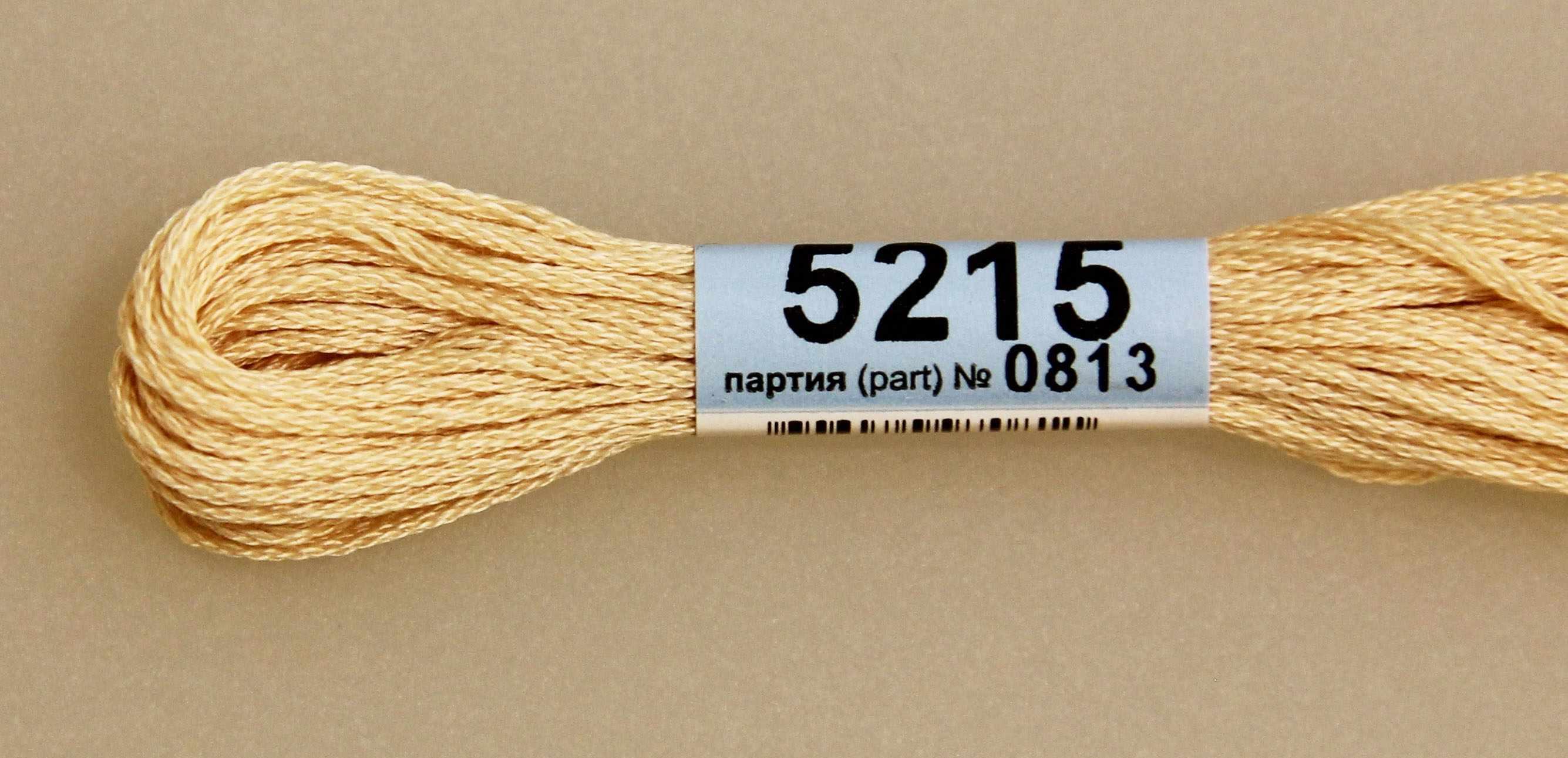 5215 (Гамма)