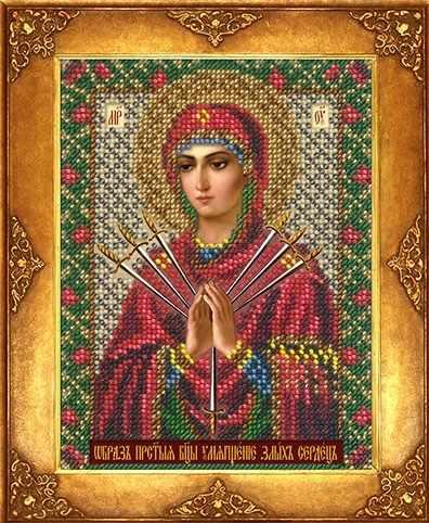 240 Богородица Умягчение злых сердец (РИ)