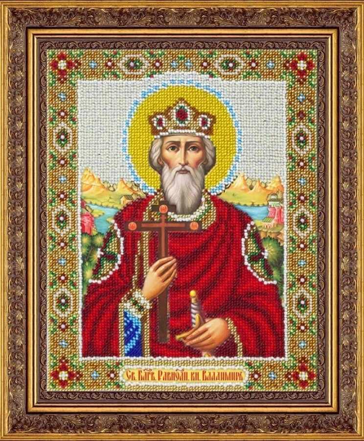 Б1008 Св.Равноап. князь Владимир (Паутинка)