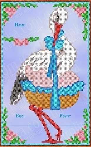 КБА 4010/1 Метрика мальчик - схема для вышивания (Каролинка)