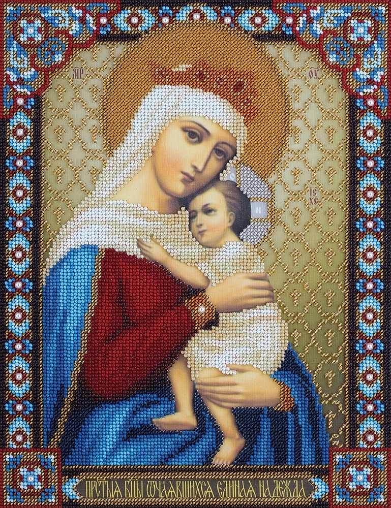 """ЦМ-1704 """"Икона Божией Матери Отчаявшихся Единая Надежда"""""""