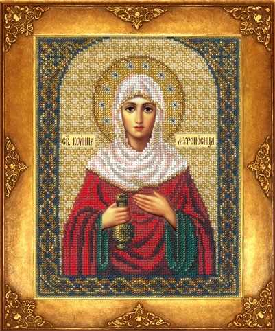 377 -  Св. Иоанна Мироносица (РИ)