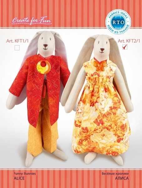 "KFT2/1 ""Веселые кролики - Алиса"""