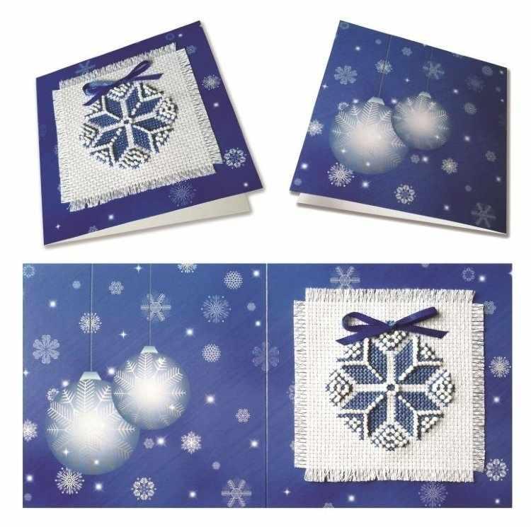 М-002 Рождественская звезда (синяя) - открытка