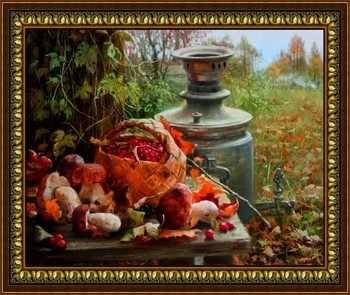 Y-060  Осенние дары