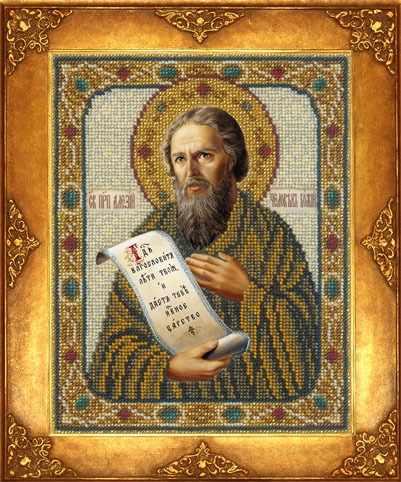 381 - Св. Алексий (РИ)