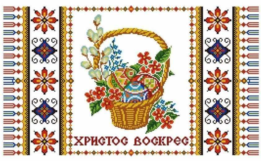 НИК 9405 Рушник пасхальный - схема для вышивания (Конёк)