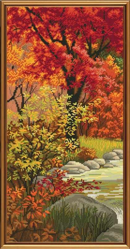 ннд 2080 яркая осень