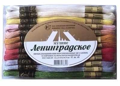 "Набор мулине х/б ""Ленинградское"" 25 шт."