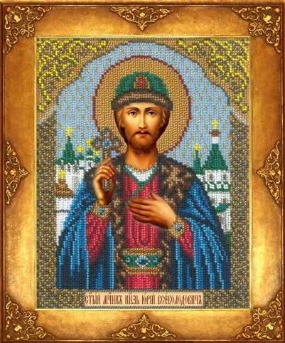 384 - Св. Юрий (РИ)