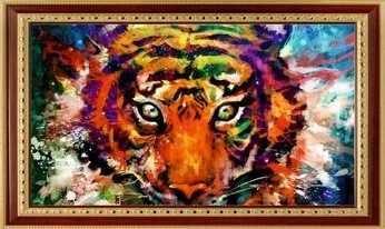 039 Акварель. Тигр