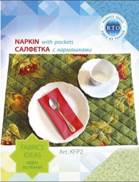 "KFP2 ""Салфетка зеленая с аппликацией"""