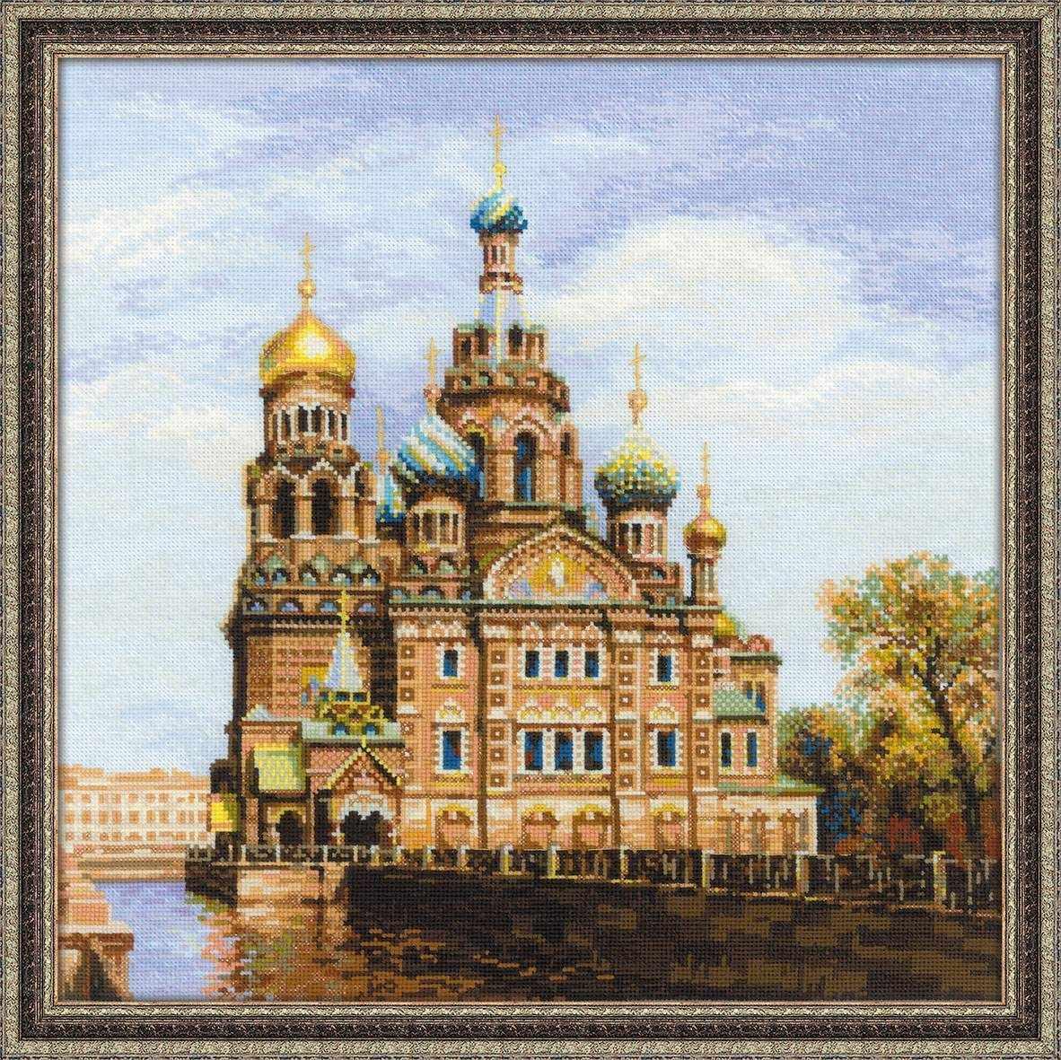 """1548 """"Санкт-Петербург, Храм Спаса-на-Крови"""""""