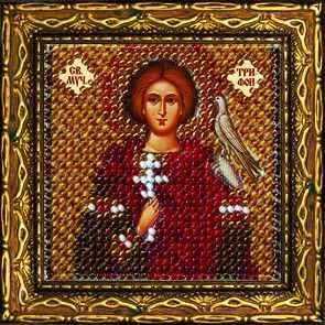 231-ПМИ Св. Муч. Трифон