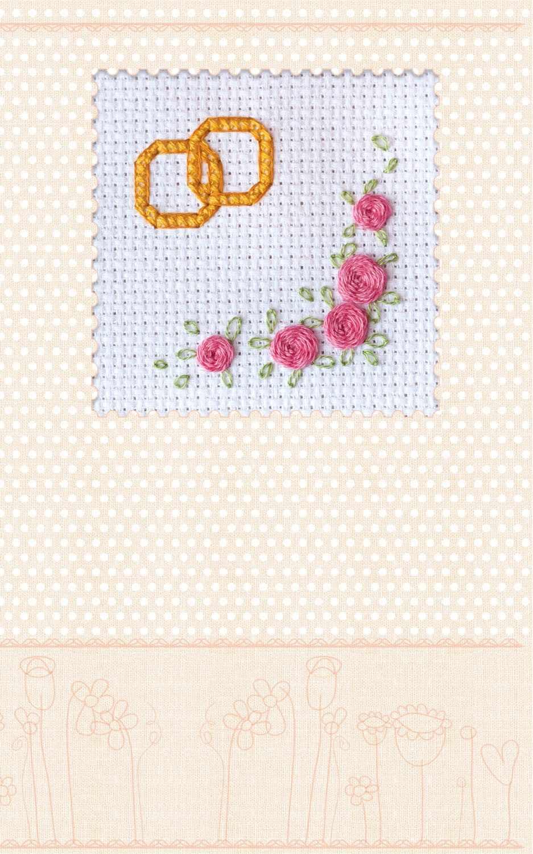 Сделать, схемы вышивки к свадебной открытки