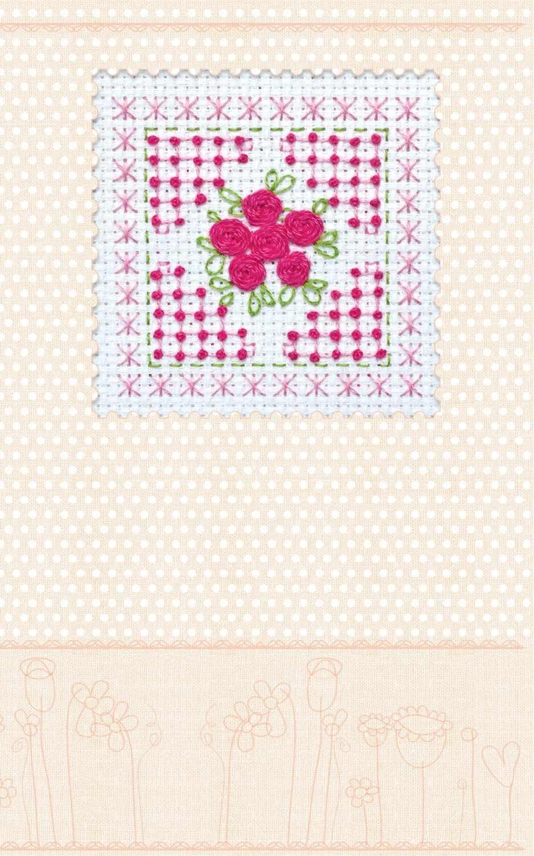 АОН-010 Набор-открытка «Розовая нежность»