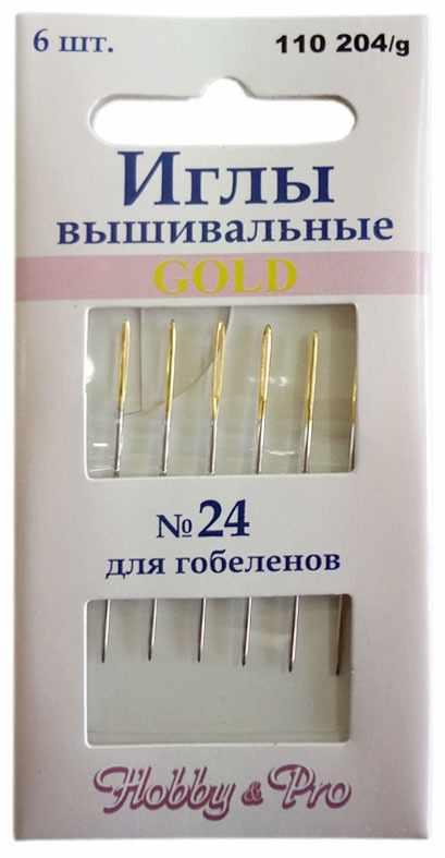 110204/g Иглы ручные с золотым ушком для гобеленов №24, 6шт.