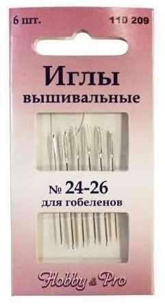 110209 Иглы ручные для гобеленов №24-26, 6шт.