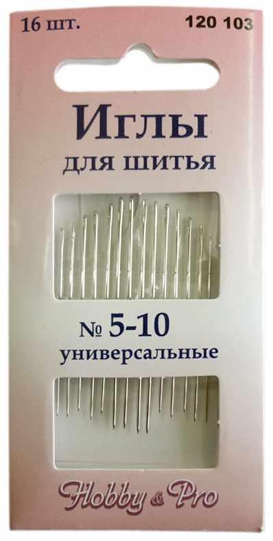 120103 Иглы ручные универсальные №5-10, 16шт.