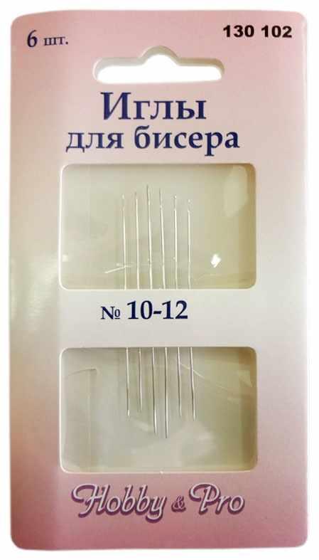 130102 Иглы ручные для бисера №10-12, 6шт.