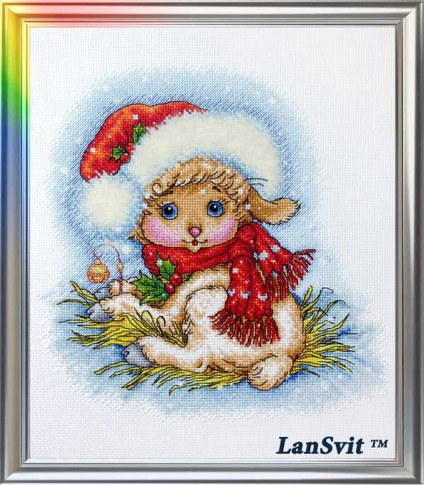 Д-052 Рождественская овечка (ЛанСвит)