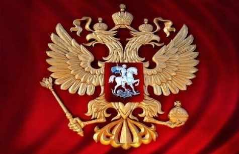 S-544 Герб Российской Федерации  - мозаика Милато