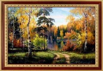 095 Русский пейзаж