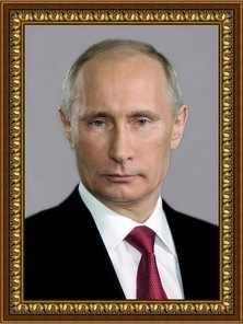 G-040 Президент России