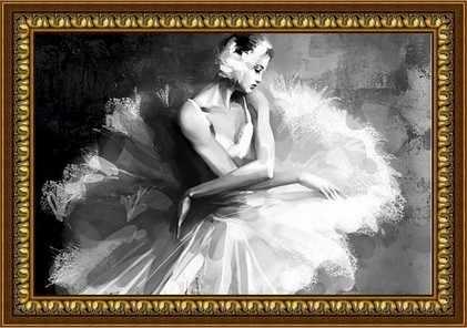 G-041 Балерина