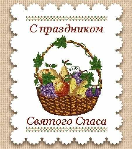 РП-312 Рушник святой Спас (на рус) - схема для вышивания (Велисса)