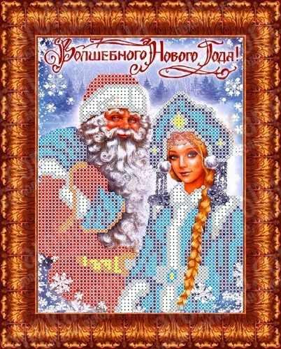 КБЛ 5008 Дед мороз и снегурочка - схема для вышивания (Каролинка)