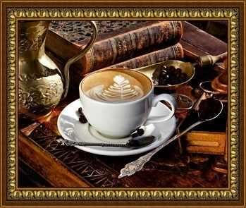 O-568 Чашка кофе
