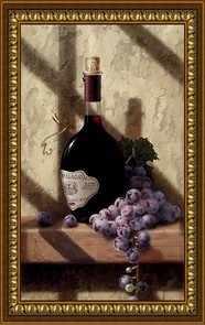 O-547 Любимое вино. 2